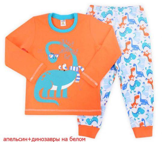 Пижама для мальчика Динозаврик