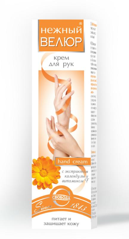 """Крем для рук с экстрактом календулы и витамином F """"Нежный велюр"""", 40мл"""