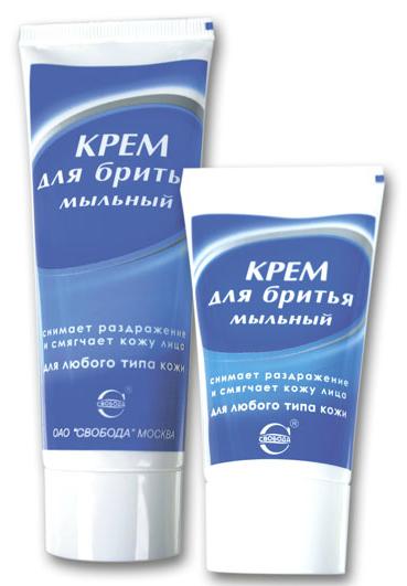 Крем для бритья мыльный для любого типа кожи, 40мл
