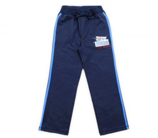 Недорогие спортивные брюки