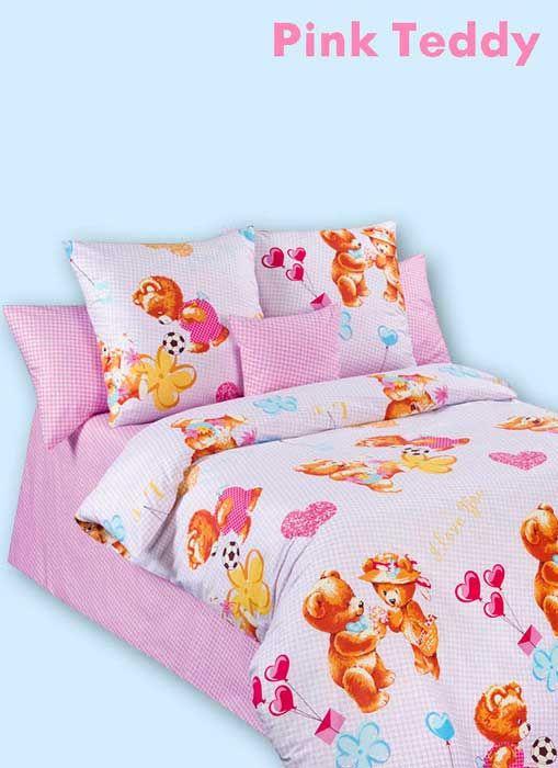 Постель 1,5 спальная детская