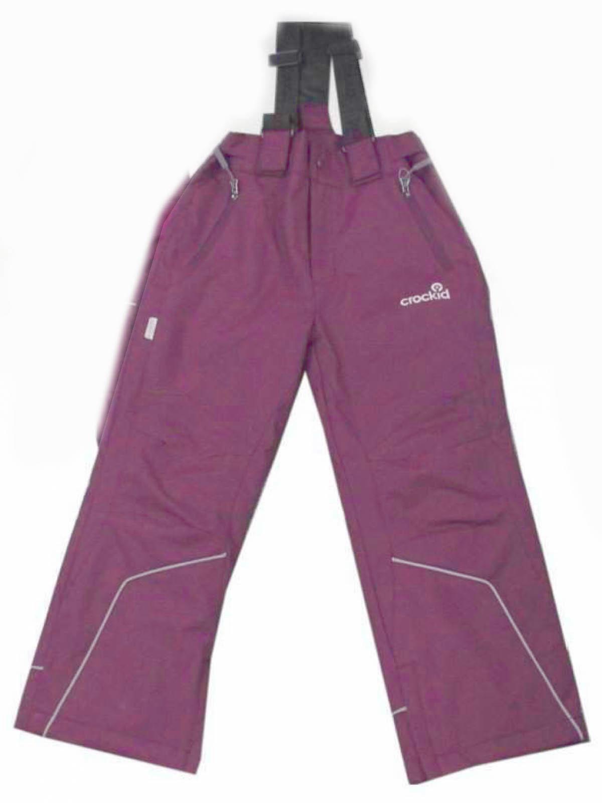Зимние брюки для мальчика доставка