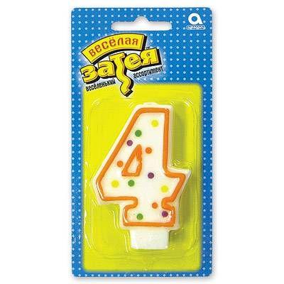 "Свеча в форме цифры ""4"""