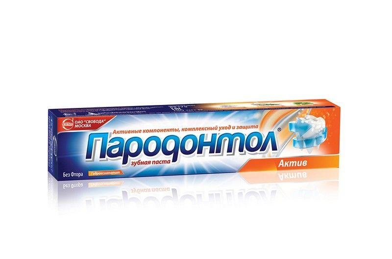 "Паста зубная ""Пародонтол"" актив"