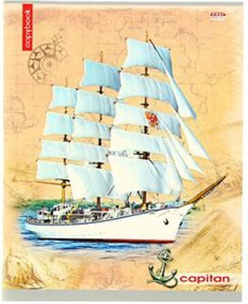 Тетрадь Парусник и карта 80 листов