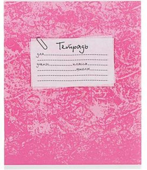 Тетрадь Розочка 24 листа