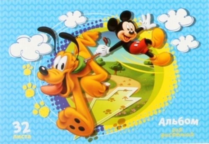 Альбом для рисования Микки Маус и друзья 32 листа