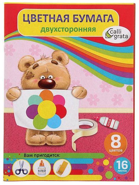 Двухсторонняя цветная бумага Мишка