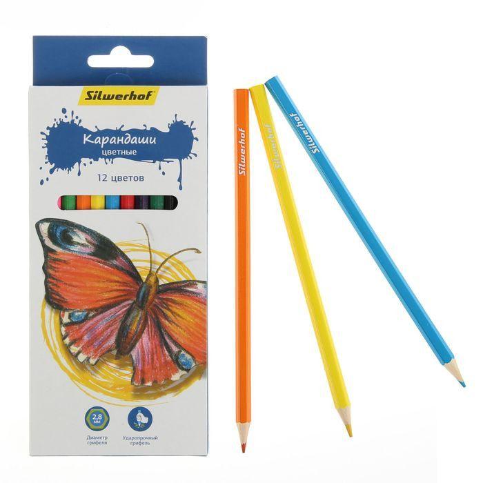 Цветные карандаши Милая бабочка