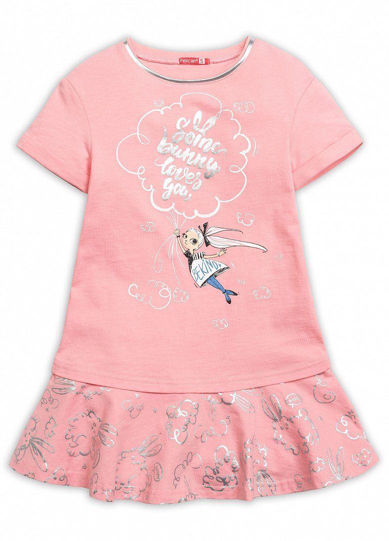 Розовое платье для девочек 4 лет