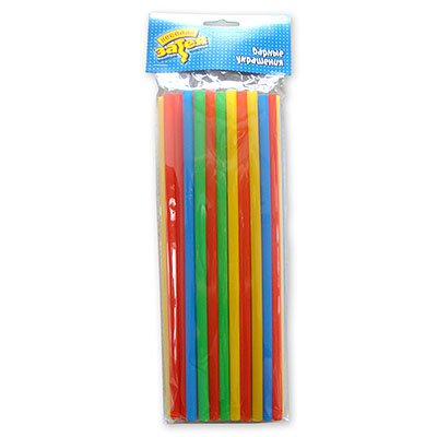Трубочки для коктейля разноцветные 8 мм, 1 шт.